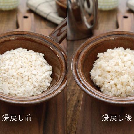 玄米ごはんフレーク100g