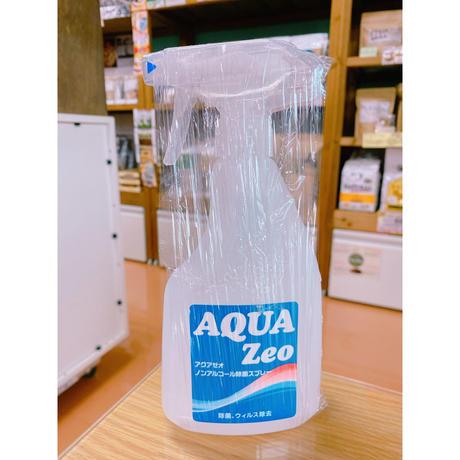 アクアゼオ ノンアルコール除菌スプレー
