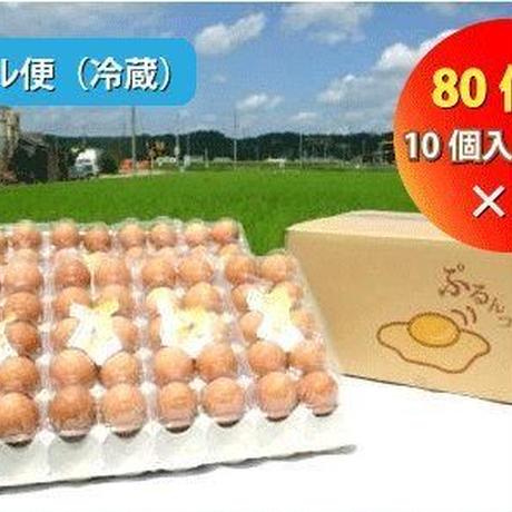 クール便良質卵おはたま30個(割れ保証3個含む)【バラorパック】