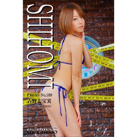 GzPressNo.189 吉野七宝実 スマホ・タブレット対応版