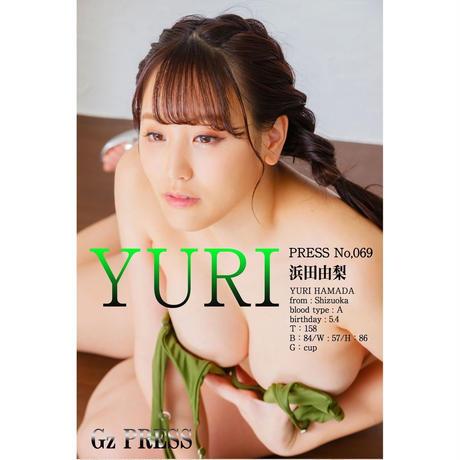 GzPressNo.069 浜田由梨 スマホ・タブレット対応版