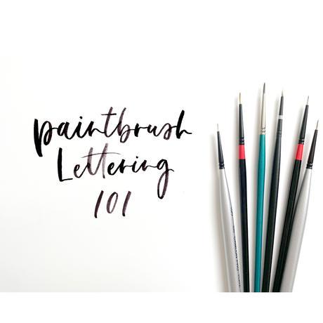 【Paintbrush Lettering 101】 オンラインプライベートレッスン