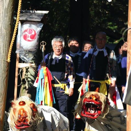 【伝統芸能シリーズ】獅子木遣り