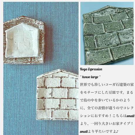 Koga Expression 【 house large】