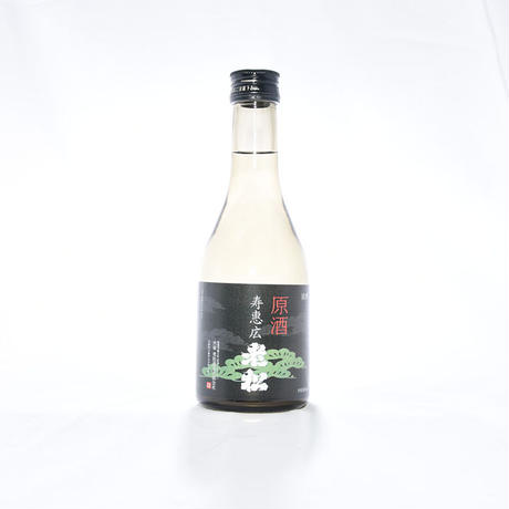原酒300ml