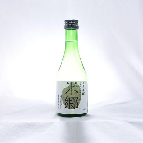 米郷純米  300ml