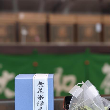 無花果緑茶(3g✕5p)キューブBOX入り