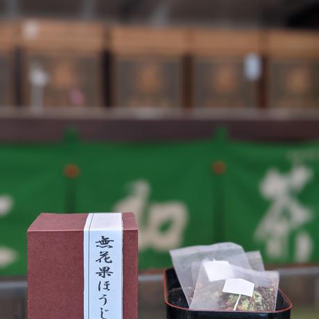 無花果ほうじ茶(2g✕5p)キューブBOX入り