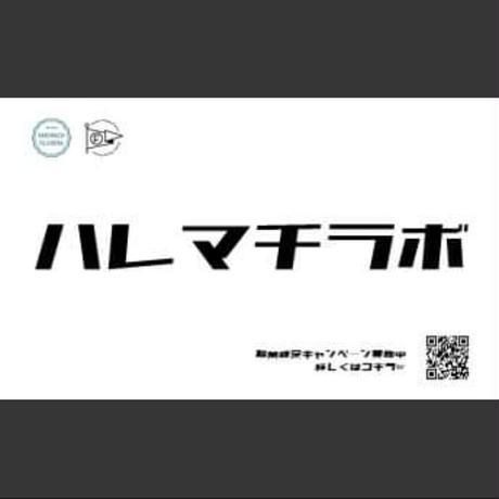 無花果ほうじ茶(2g✕8p)