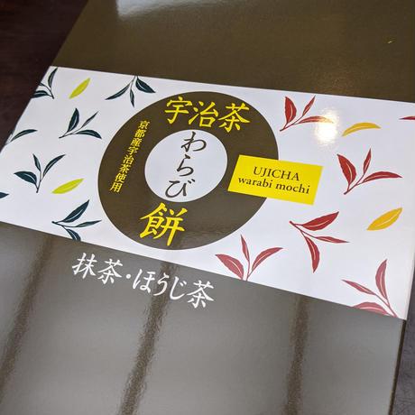 宇治茶わらび餅