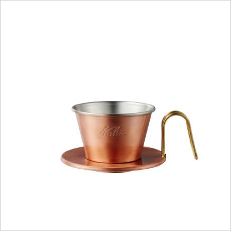TSUBAME Wave Dripper  Copper ウェーブドリッパー 銅 WDC-155