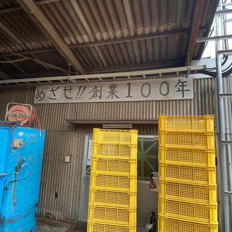 シイタケ 清水産業さん