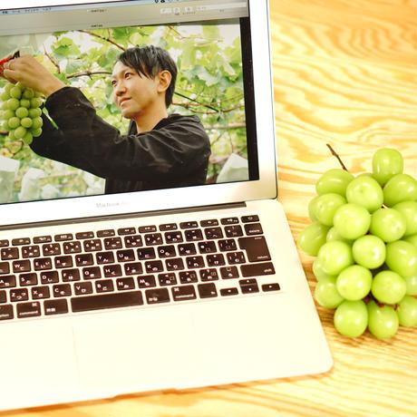 """【ズムサタで大反響!!""""オンラインぶどう狩り】<食べごろのブドウ2房付き>"""