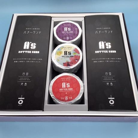 バターサンド A's用BOX(9個入)のみ