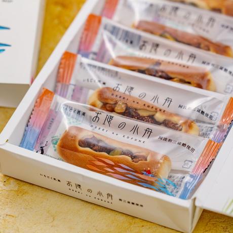 お堰の小舟(いちじく乳菓)5個入