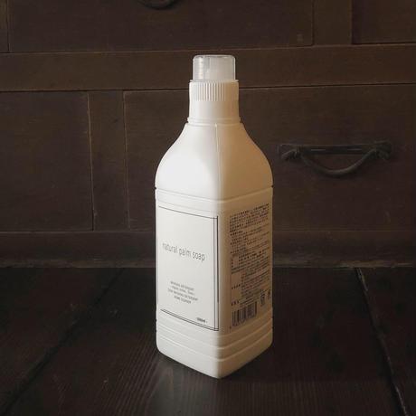 [ORGANIC]  Natural Parm Soap