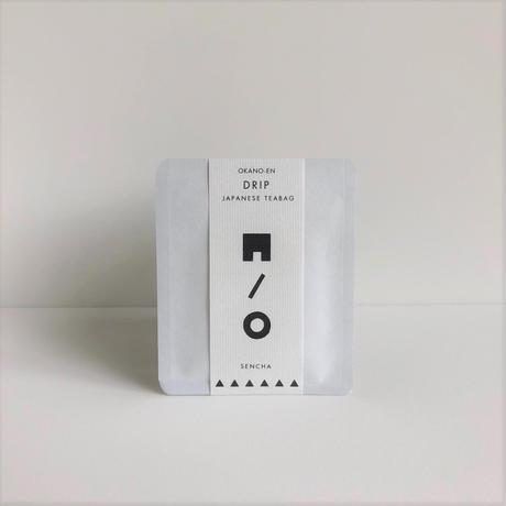 [ 初回限定 ] おためしセット - ドリップバッグ全3種 × 各2点 (メール便対応)