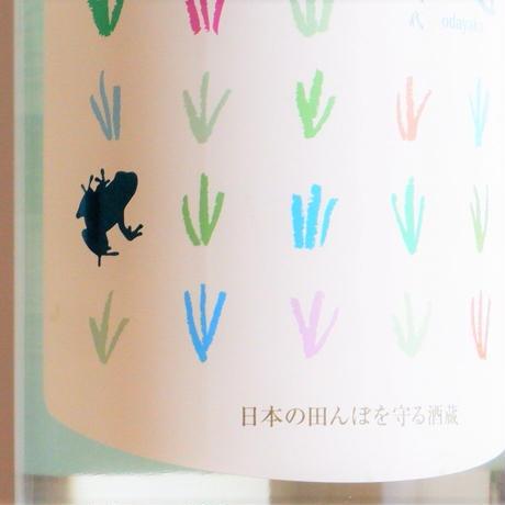 穏 生酛純米 しぼりたて中汲み生 720ml