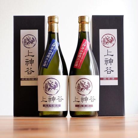 上神谷(にわだに)純米吟醸 2019BY 720ml