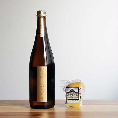 純米原酒セット(にいだしぜんしゅ純米原酒&蔵熟成ゴーダ)
