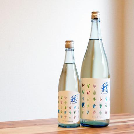 穏 生酛純米 しぼりたて中汲み生 2019BY 1800ml