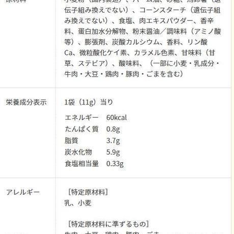 東豊・ポテトフライ(20袋入)