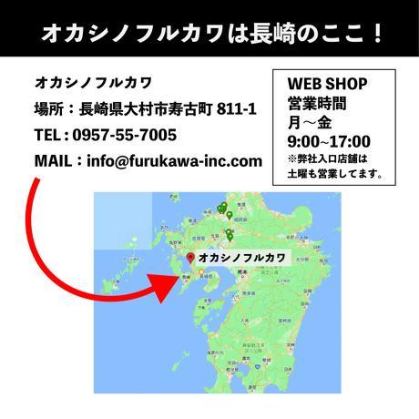 長崎温州みかんゼリー