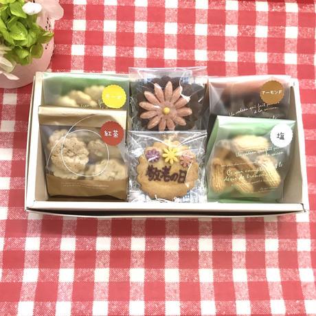 敬老の日クッキー Sサイズ 47枚入り/5種類