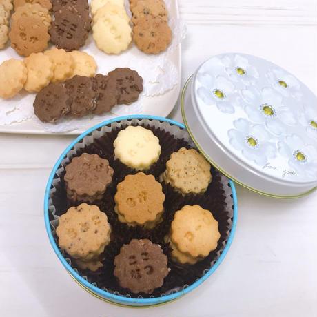 「7種類の味が楽しめる「7mixクッキー」28枚入り