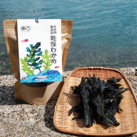 【父の日ギフト・オリジナルサンクスカード付】乾燥わかめ・燻製真牡蠣のアヒージョセット