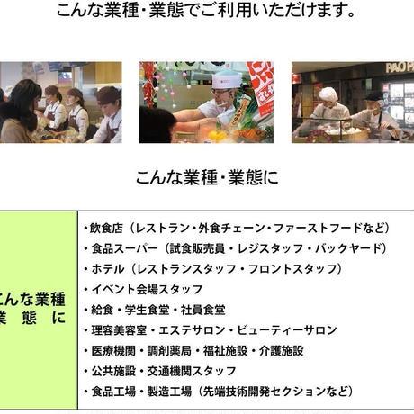 [14]サラダ館明大寺店 【9月下旬入荷予定】ウィンカム ヘッドセットマスク ホワイト