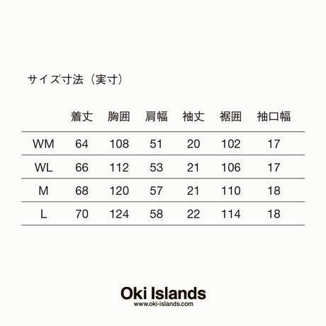 Border Boat-neck / Oki Islands