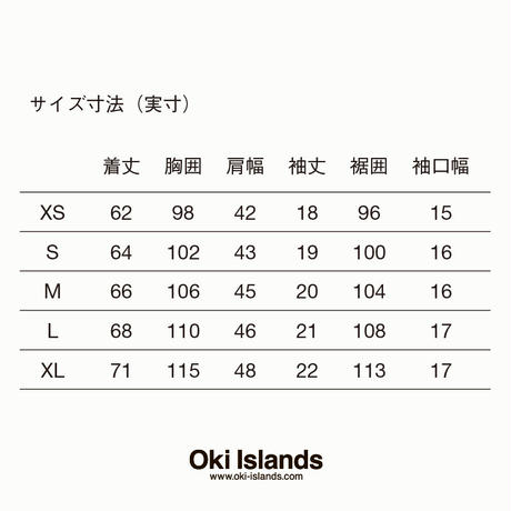 HH Logo / Oki Islands  Polo 2019