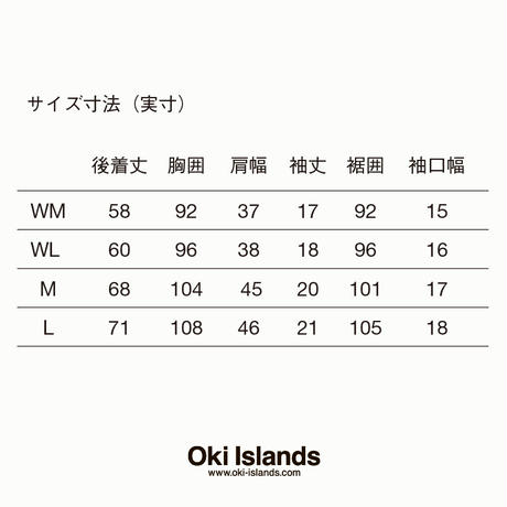 HH Logo Tee / Oki Islands