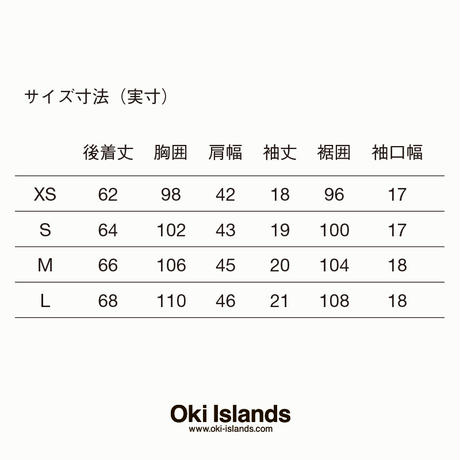 Logo Tee / Oki Islands