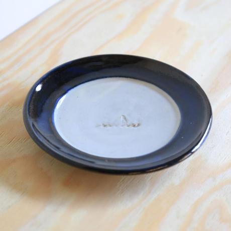 Sailing Coffee  Plate