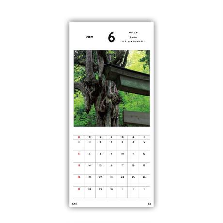 2021 Oki Islands Desk Calendar