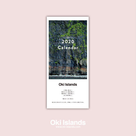 2020 Oki Islands Desk Calendar