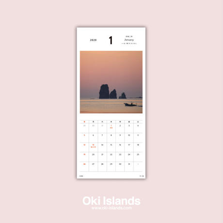 2020 Oki Islands Desk Calendar  (1冊のみご購入の方)