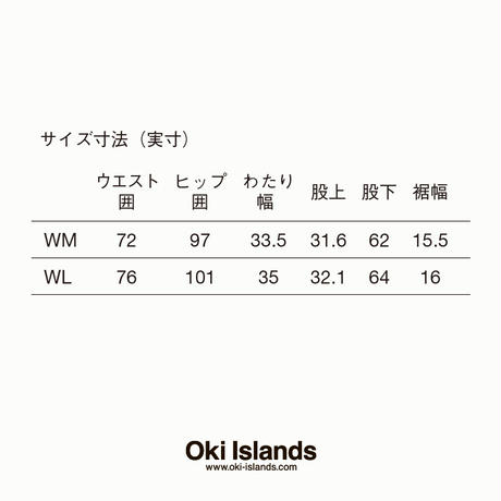 W Light Stretch Rough Pants / Oki Islands