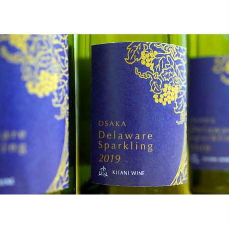 「大阪デラウェアスパークリング2019」木谷ワイン(奈良県)