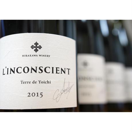 「L'INCONSCIENT Terre de Yoichi 2015(ランコンシオン 2015)」平川ファーム(北海道)