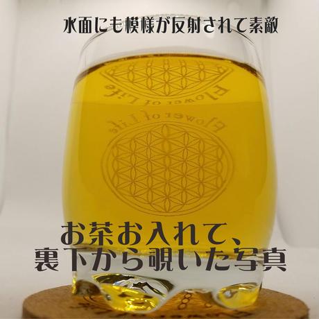 【送料・税込み】フラワーオブライフ オリジナル「ロックグラス・コルクコースター」通信番号【38633】特別価格セット 2133円⇒2,000円(送料・税込み)