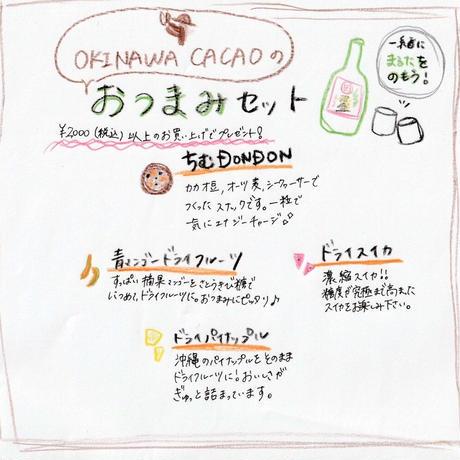 泡盛まるたランゴ・オ・ショコラ【冷凍便・送料込】