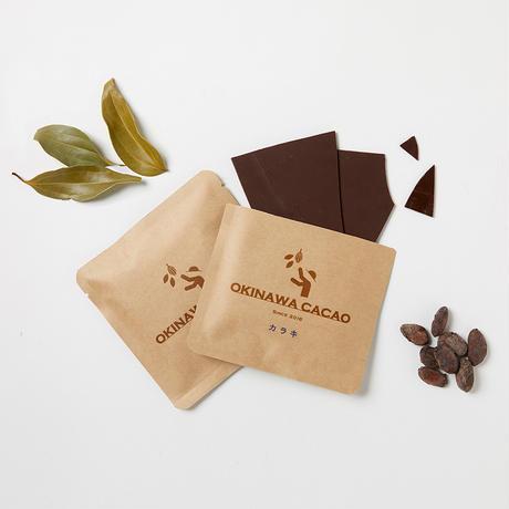 沖縄チョコレート3種ギフトセット(カラキ・シークヮーサー・月桃)オリジナルバッグ付き