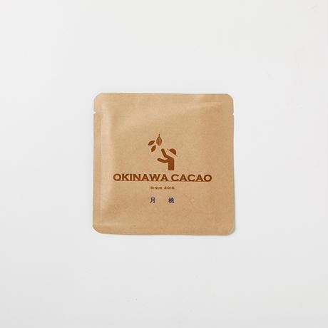 月桃チョコレート 30g