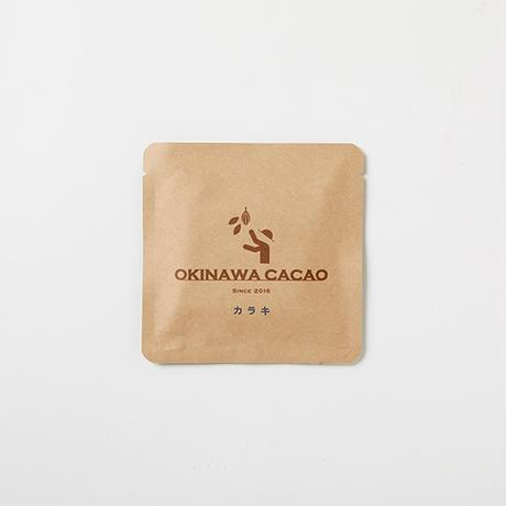 カラキ(沖縄シナモン)チョコレート 30g
