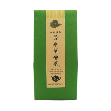 与那国島 長命草禄茶(5包入り)