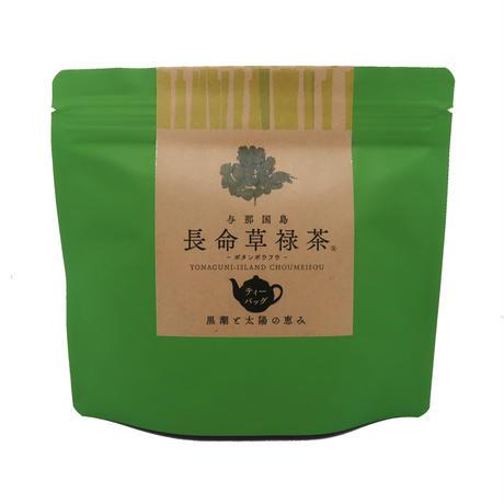 【新商品】長命草禄茶(12包入り)