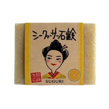 SUGURI  シークヮーサー石けん
